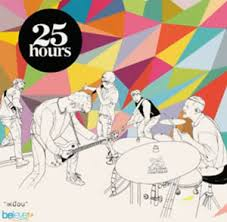 25hours – เหมือน (Like A Colmar) Official MV