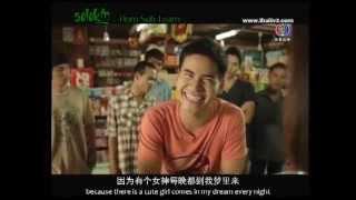 Chai 3 Mai Kin Sen